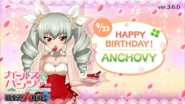 GTO Anchovy BDY 23-9