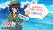 GTO - ORYO BDY 11-15