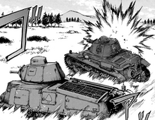 R39-shield
