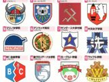 63rd National High School Sensha-dō Tournament