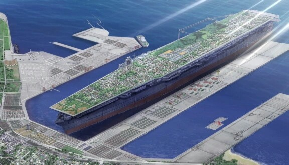 File:Ooarai Carrier.jpg