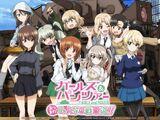 Girls und Panzer: Atsumare! Min'na no Sensha-dō