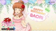 Saori BDY 6-22