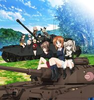 GuP dreamtank match 1