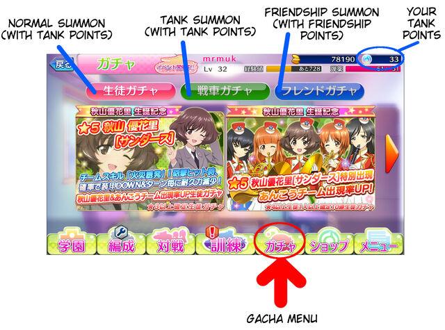 File:Screenshot 2016-06-07-13-01-56 - Copy.jpg