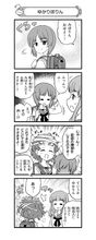 Yukari desguiesd as miho