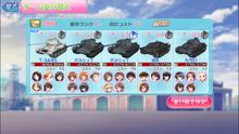 Tanklineup