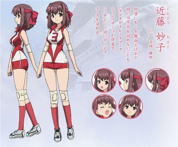 File:TaekoKondou02.jpg