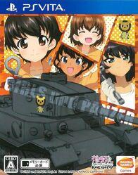 8-Leopon Cover