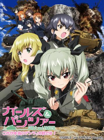 File:GuP Anzio OVA.jpg