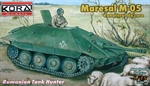 File:Maresal.jpg
