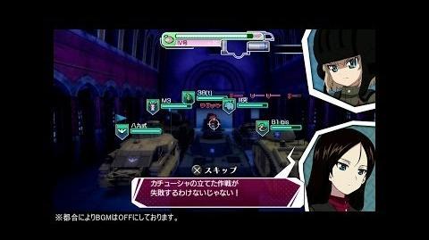 Girls und Panzer game gameplay PV 3
