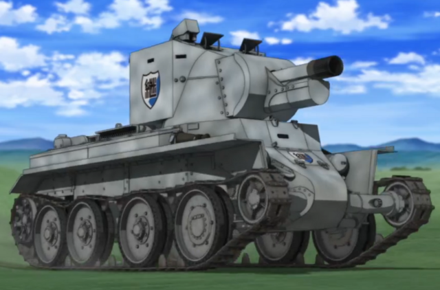 File:BT-42.PNG