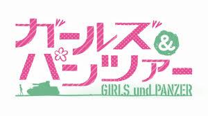 File:Girls und Panzer logo.png.jpg