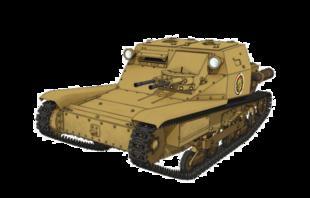 CV.33 (8mm MG)