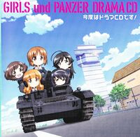 Drama CD1