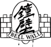 Bellwall transp