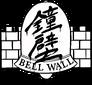 Bellwall transp