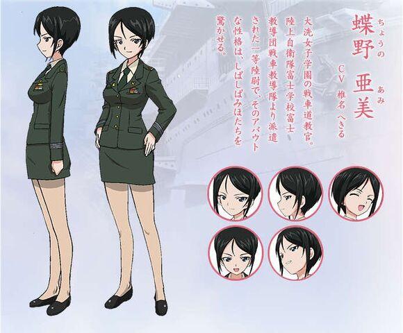 File:AmiChōno02.jpg