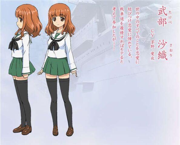 File:SaoriTakebe02.jpg