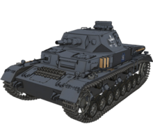 AusfD