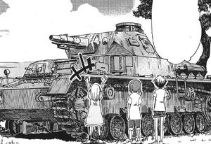 Miho Hitomi Chihiro Panzer IV