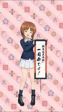 Miho-ooarai-sensha-uniform3-upbystan