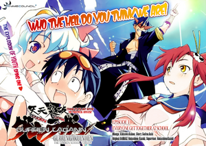 Gurren Lagann - School Version - Chapter 1 - Page - 002-003