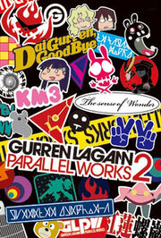GURREN LAGANN PARALLEL WORKS 2