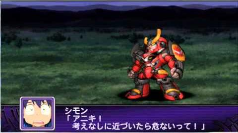 SRW Z2 Hakai-hen - Gurren Lagann All Attacks