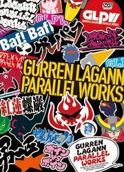 GURREN LAGANN PARALLEL WORKS