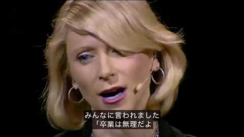 TED ideas worth spreading「面接前にこのポーズをとれ、ボディランゲージが人を作る」 by エイミー・カディ 日本語字幕