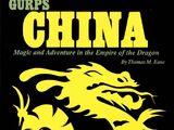 GURPS China