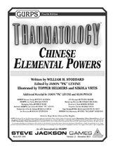 Thaumatology-ChineseElementalPowers