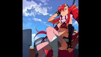 Gurren Lagann OST Shoko Nakagawa - 04 - Sorairo Days Instrumental