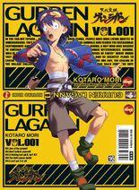 Manga okładka tom 1