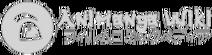 Anime wiki