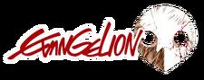 Wiki evangelion