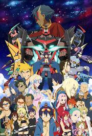 Tengen Toppa Gurren Lagann plakat anime