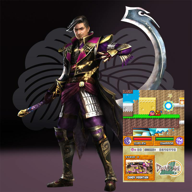 Warriors Orochi 4 How To Change Characters: Hisahide Matsunaga (Warriors Orochi 4