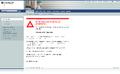 BMVg.de- Der Minister 1298046665657.png