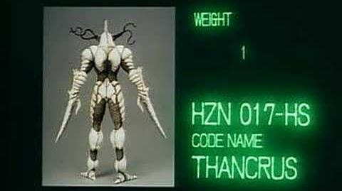 The Guyver Zoanoid Data File 12