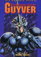 Bio-Booster Armor Guyver