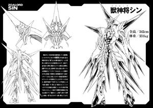 Zoalor Sin full battleform