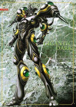 Guyver 3-gigantic dark