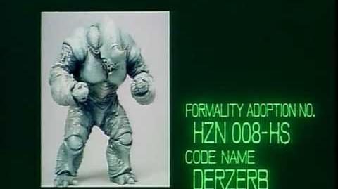 The Guyver Zoanoid Data File 11