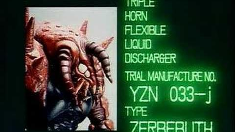 The Guyver Zoanoid Data File 7