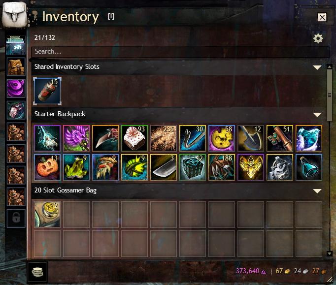 Inventory | ギルドウォーズ2 日...