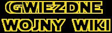 Encyklopedia Gwiezdnych Wojen