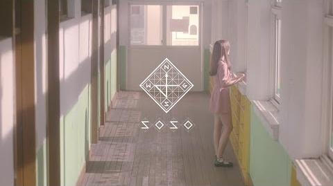 TEASER VIDEO 공원소녀 GWSN SOSO